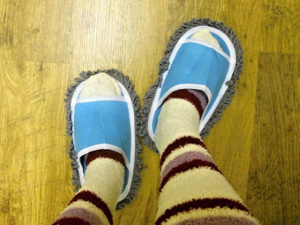 Duster Slippers